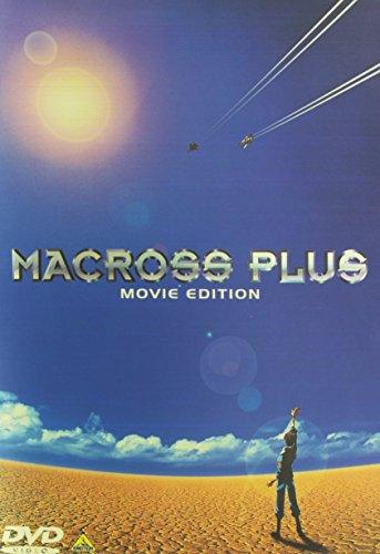 マクロスプラス MOVIE EDITIONのイメージ画像