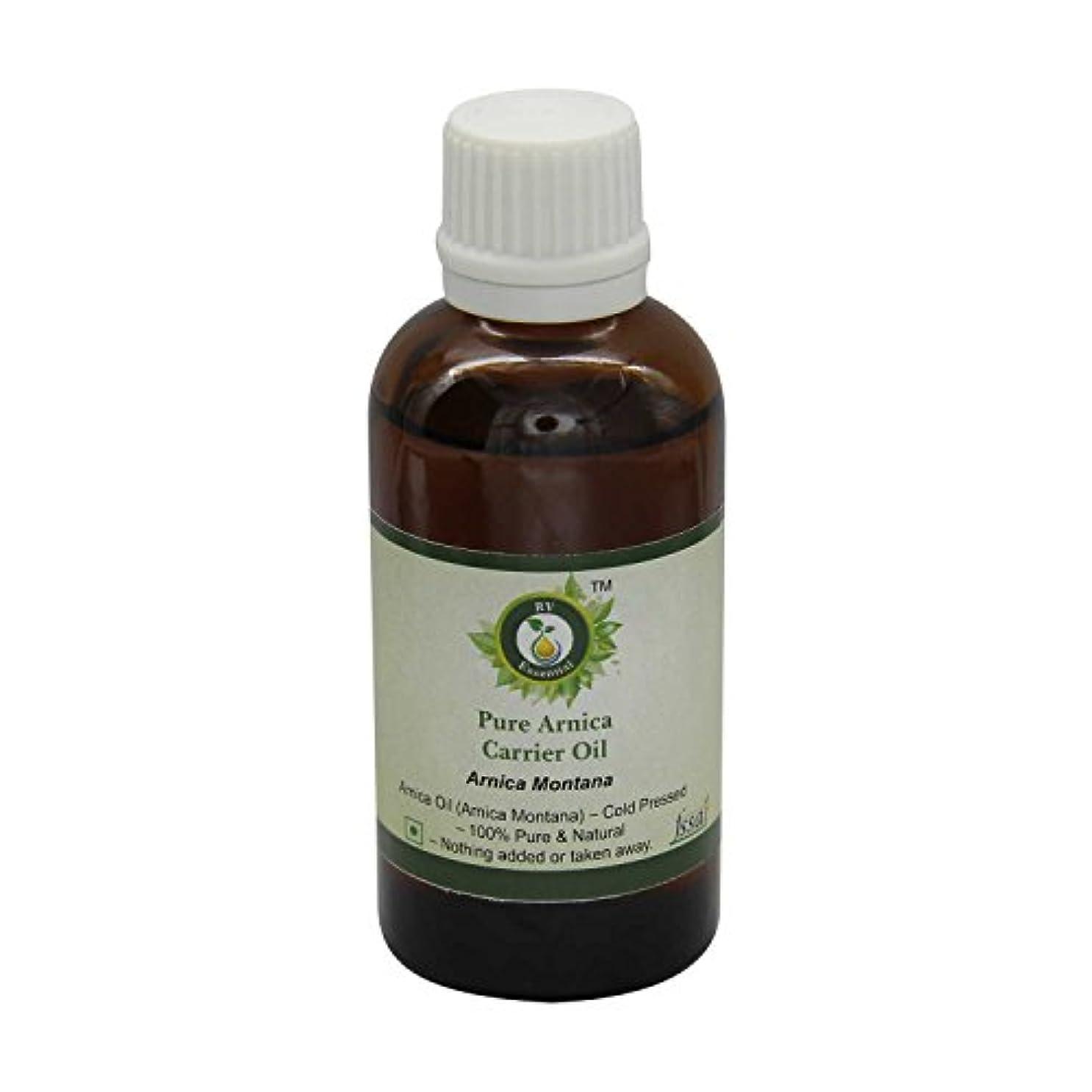 大脳規定地域R V Essential ピュアArnicaキャリアオイル300ml (10oz)- Arnica Montana (100%ピュア&ナチュラルコールドPressed) Pure Arnica Carrier Oil