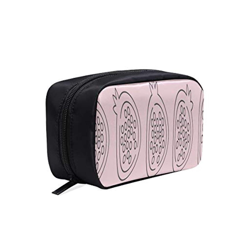 うがい料理推定MDKHJ メイクポーチ 美味しいザクロ ボックス コスメ収納 化粧品収納ケース 大容量 収納 化粧品入れ 化粧バッグ 旅行用 メイクブラシバッグ 化粧箱 持ち運び便利 プロ用