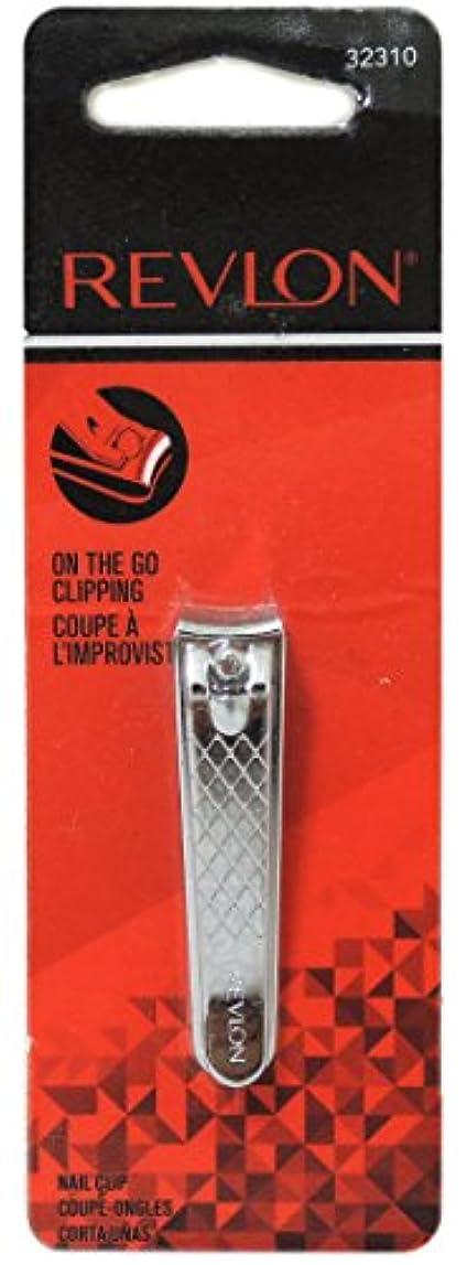 オン彼女のペッカディロRevlon (レブロン) 爪切り(ヤスリ付)コンパクト ネイルクリップ (Model 32310) [並行輸入品]