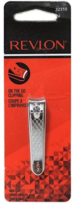ブラスト毎日鎮静剤Revlon (レブロン) 爪切り(ヤスリ付)コンパクト ネイルクリップ (Model 32310) [並行輸入品]