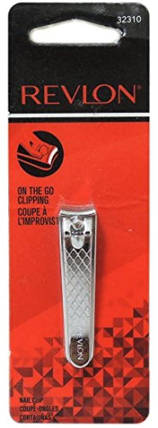 死の顎桃粉砕するRevlon (レブロン) 爪切り(ヤスリ付)コンパクト ネイルクリップ (Model 32310) [並行輸入品]