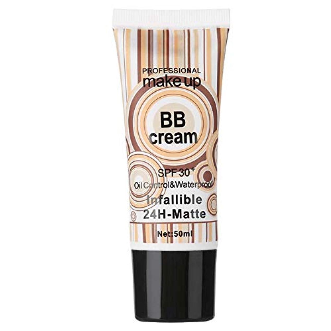 BBクリーム50ミリリットルプライマーベースファンデーション毛穴カバーフェイスプロフェッショナルメイク、保湿完璧なコンシーラー明るくスキンヌードメイク化粧品用uv保護(Natural)