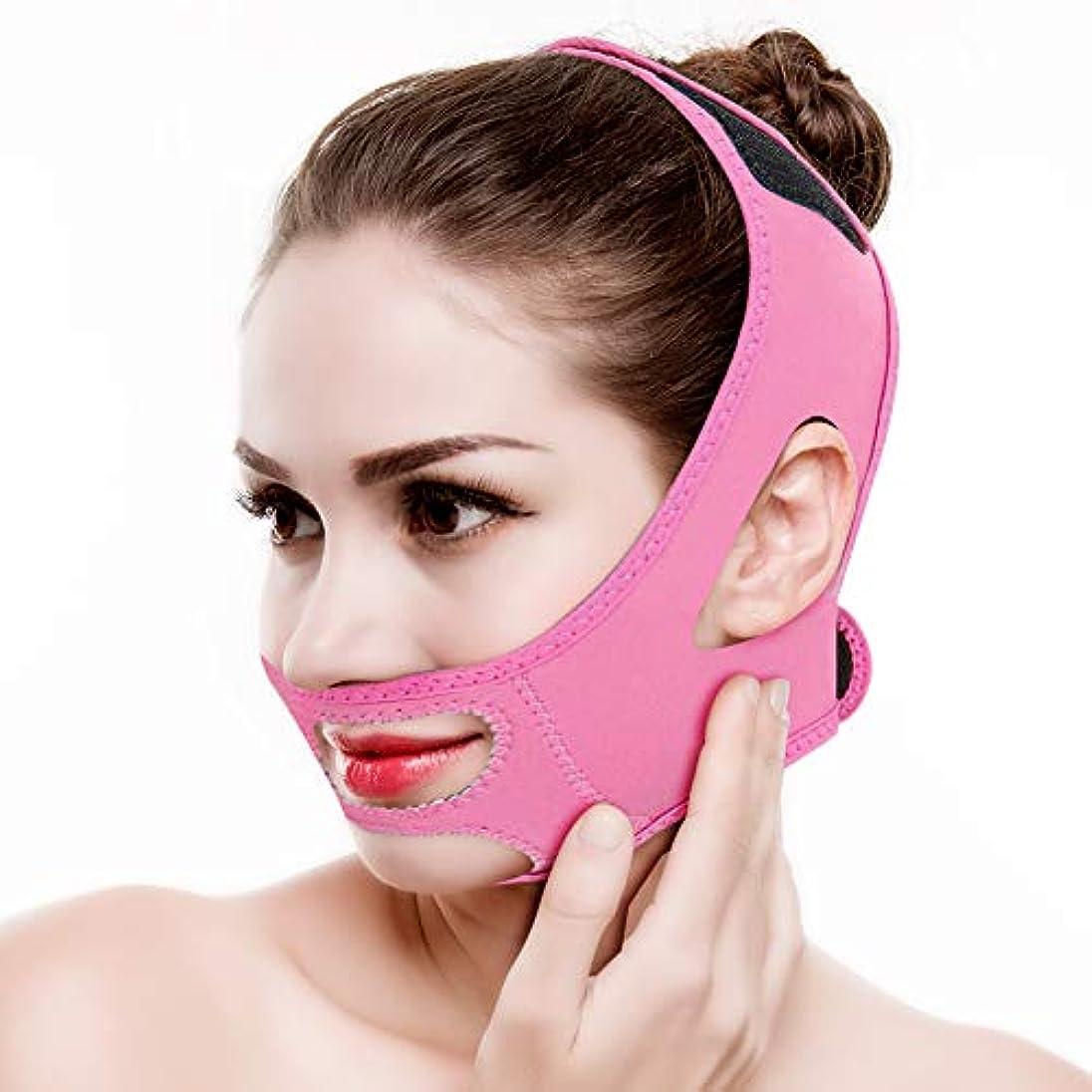サスティーンキルト翻訳フェイスリフティングベルト,顔の痩身包帯フェイシャルスリミング包帯ベルトマスクフェイスリフトダブルチンスキンストラップフェイススリミング包帯小 顔 美顔 矯正、顎リフト フェイススリミングマスク (Pink)