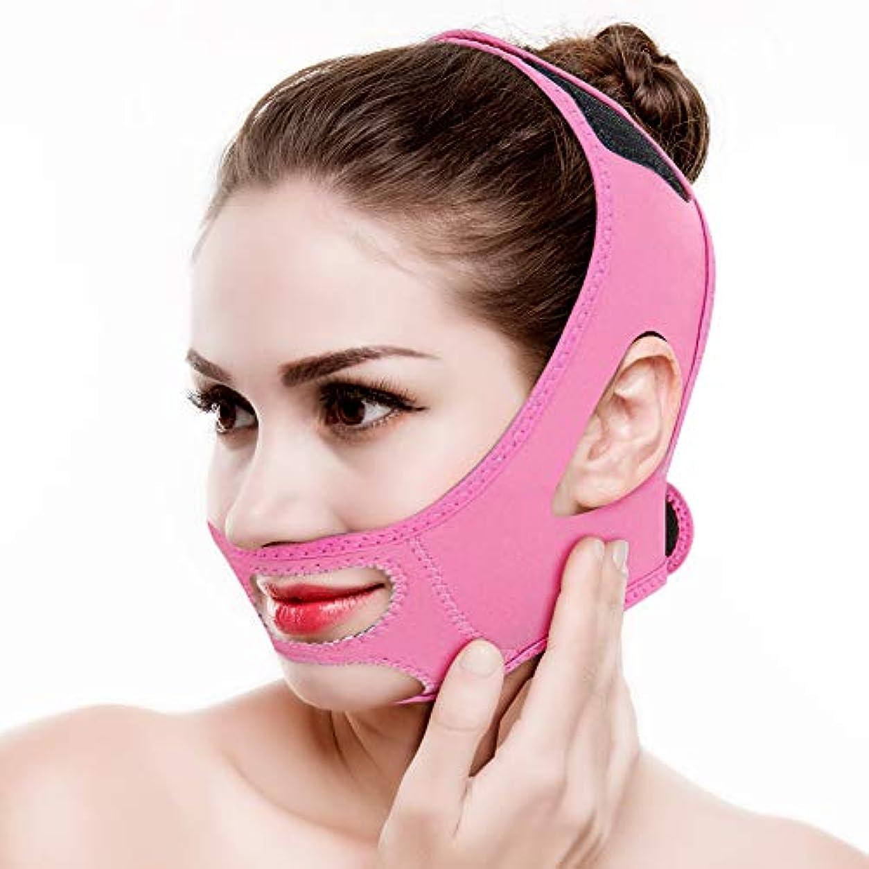 教育者外科医増幅器フェイスリフティングベルト,顔の痩身包帯フェイシャルスリミング包帯ベルトマスクフェイスリフトダブルチンスキンストラップフェイススリミング包帯小 顔 美顔 矯正、顎リフト フェイススリミングマスク (Pink)