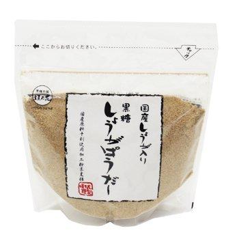 黒糖しょうがぱうだー180g×4個 (国産しょうが入り)