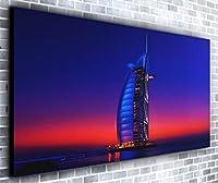 ドバイアラブ首長国連邦パノラマキャンバスの壁アートプリント額入りXXL 55インチx 24インチ4.5フィート幅×2フィート高キャンバスプリントを吊るす準備