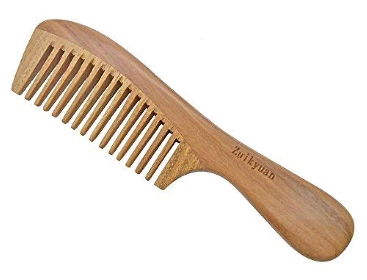 現実戦士お客様Sandalwood Wide Tooth Hair Comb Handmade Wooden comb with Premium Gift Box [並行輸入品]