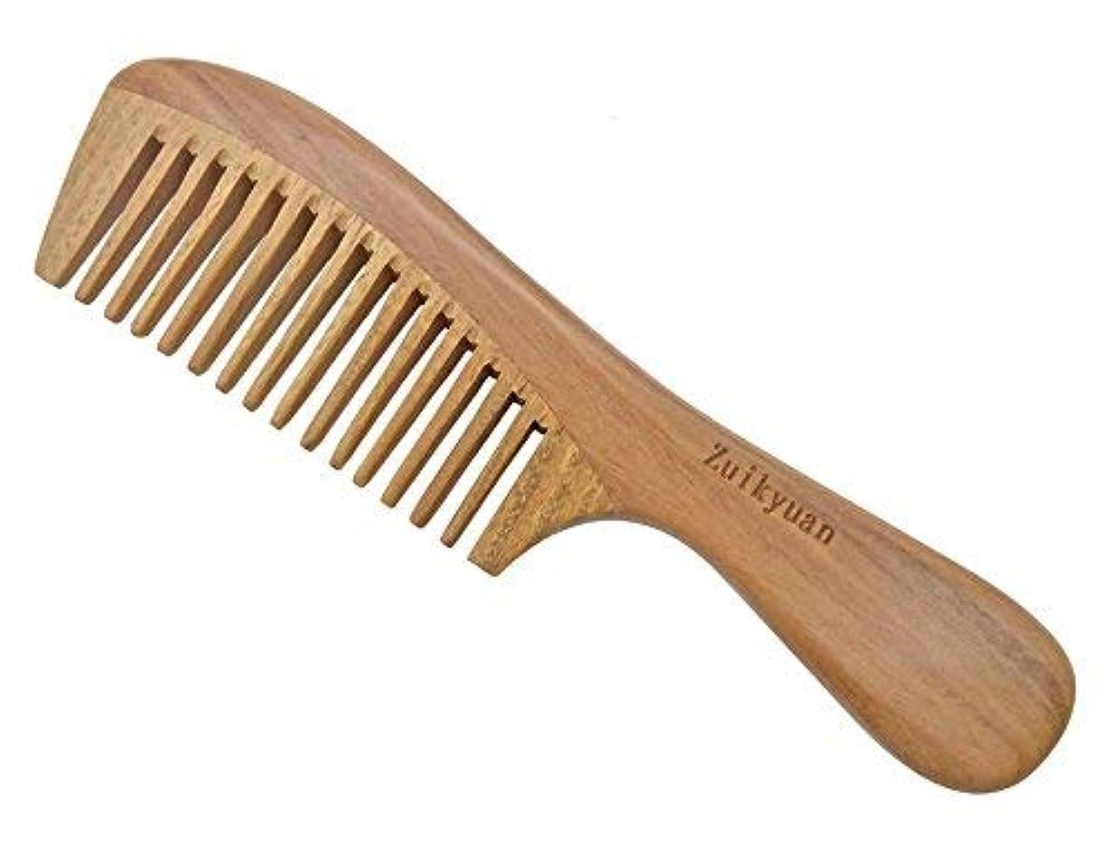 ビリーヤギ経験者マーカーSandalwood Wide Tooth Hair Comb Handmade Wooden comb with Premium Gift Box [並行輸入品]