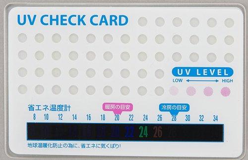 UVチェック省エネカード【UV-5SE】 |紫外線対策と省エネ対策が同時にできる...
