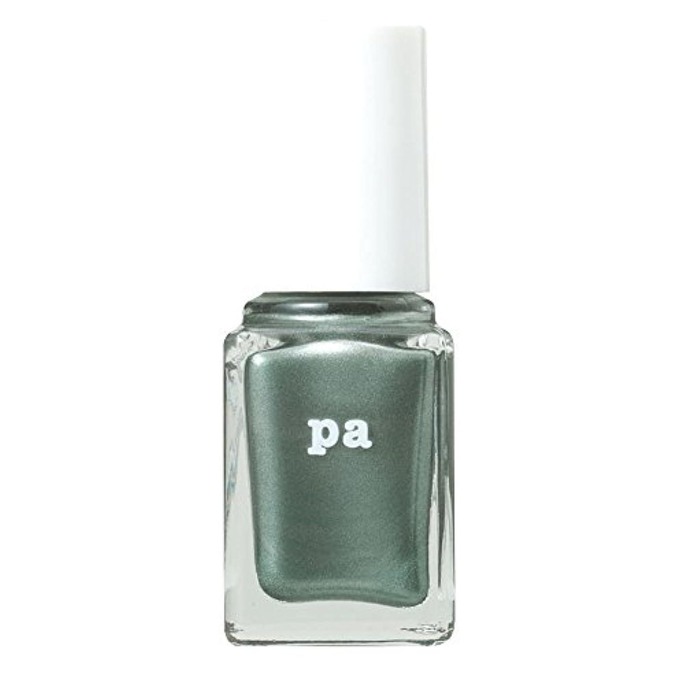印をつける粒段階pa ネイルカラープレミア AA162 (6mL)
