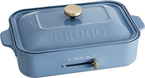 BRUNO コンパクトホットプレート アッシュブルー BOE021-ASBL
