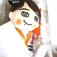 関ジャニ∞ 十五祭 「GR8EST BOY (丸山隆平)」 公式グッズ + 公式写真 1種 セット