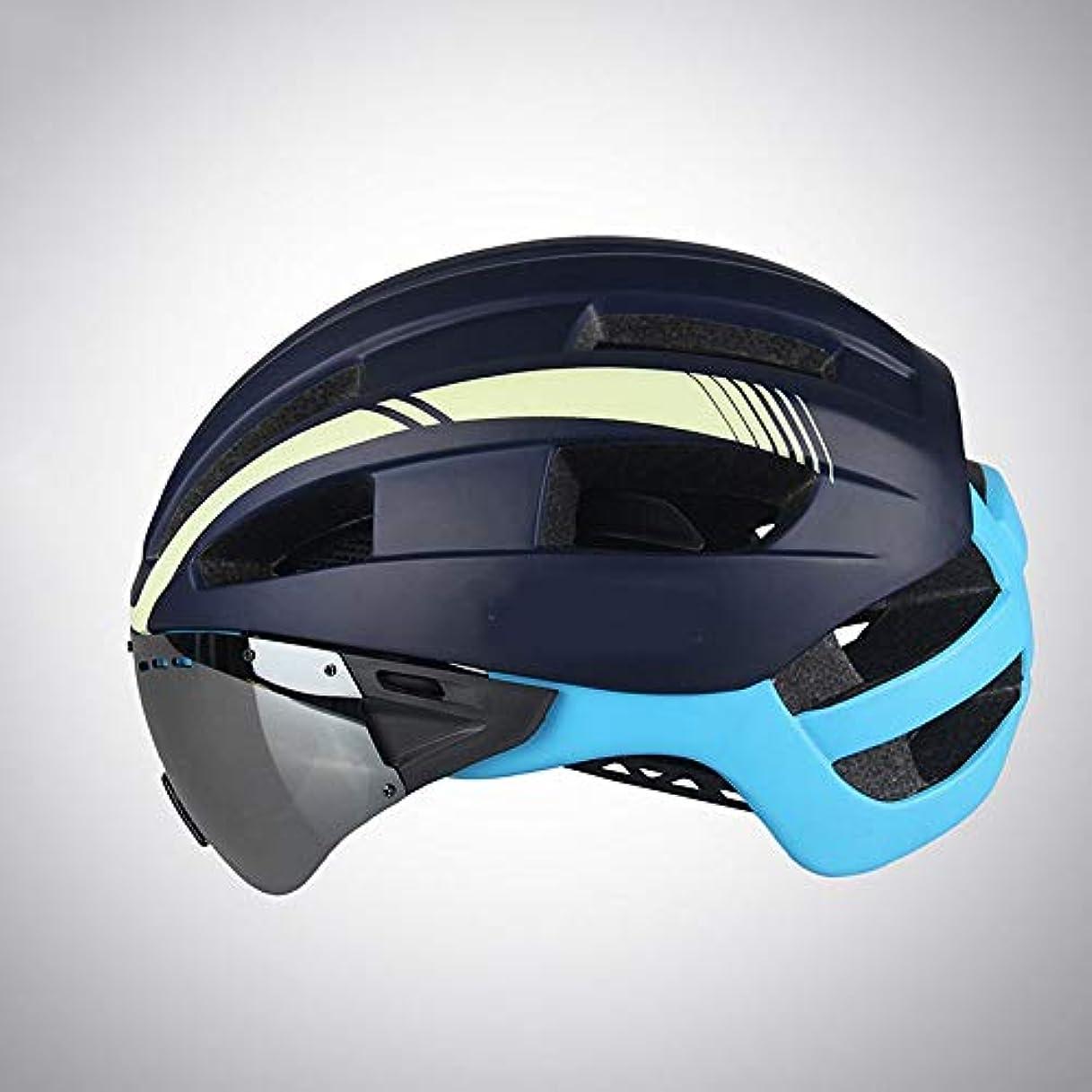 共産主義省略する戸惑うTOMSSL高品質 サイクリングヘルメット男性ゴーグルメガネ1マウンテンバイクヘルメット女性ロードサイクリング機器 TOMSSL高品質 (色 : Yellow)
