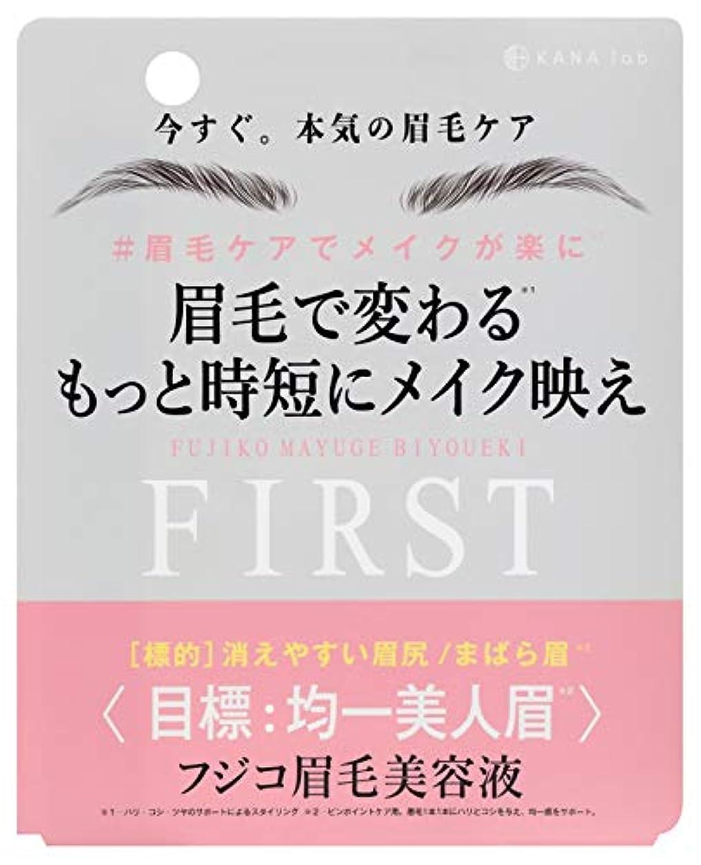 胸商標エンドテーブルFujiko(フジコ) フジコ 眉毛美容液FIRST 6g