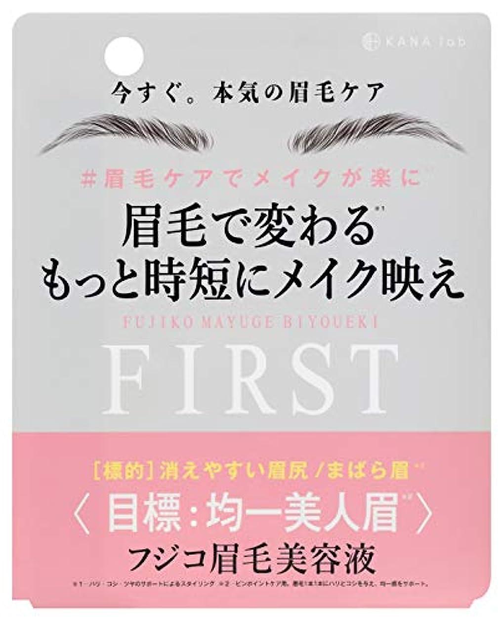 つづり趣味封建Fujiko(フジコ) フジコ 眉毛美容液FIRST 6g