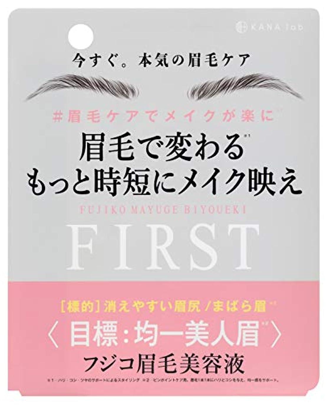 日光警告するカエルFujiko(フジコ) フジコ 眉毛美容液FIRST 6g