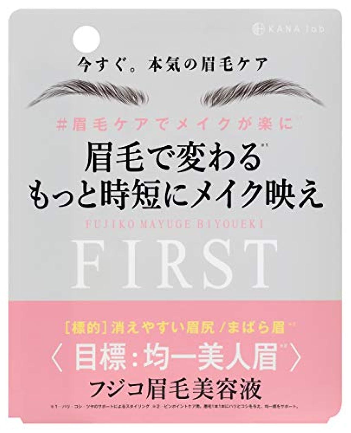一節ガム薄いですFujiko(フジコ) フジコ 眉毛美容液FIRST 6g