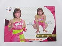 BBM2019 TRUE HEART■レギュラーカード■133/桃野美桜 ≪女子プロレスカード≫