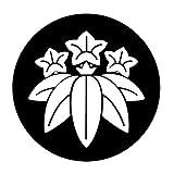家紋シール 笹竜胆紋 布タイプ 直径23mm 6枚セット NS23H-051
