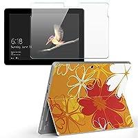 Surface go 専用スキンシール ガラスフィルム セット サーフェス go カバー ケース フィルム ステッカー アクセサリー 保護 フラワー 花 フラワー オレンジ 004290