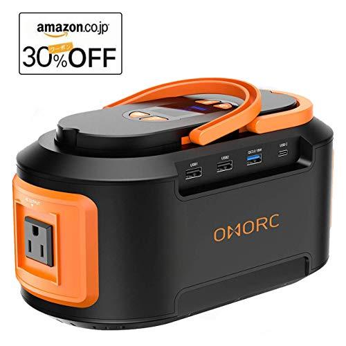 ポータブル電源 S262 60000mAh 222Wh 家庭用蓄電池 QC3.0 / TypeC搭載 LED画面表示 三つの充電方法 ソーラ...