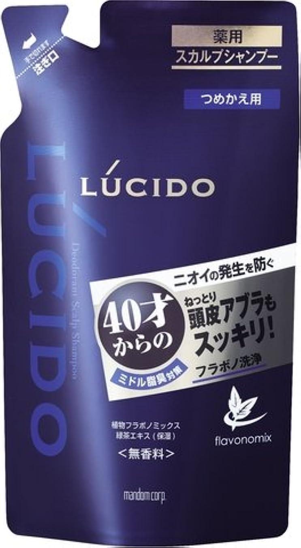 過剰パス思いやりルシード 薬用スカルプデオシャンプー つめかえ用 (医薬部外品) × 5個セット