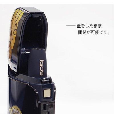 ぱちんこ水戸黄門3 印籠風 iQOSケース