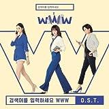 [CD]検索キーワードを入力してください:WWW OST