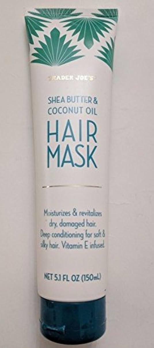 省略はっきりしない幼児シアバター と ココナッツオイル の ヘアマスク by トレーダー ジョーズ Trader Joe's Shea Butter & Coconut Oil Hair Mask