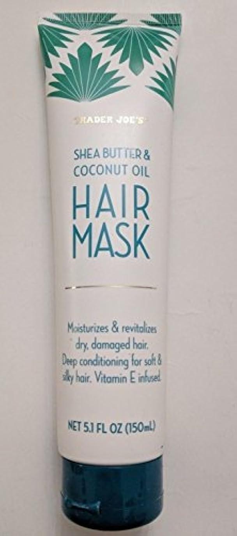 窒息させる幻滅ローラーシアバター と ココナッツオイル の ヘアマスク by トレーダー ジョーズ Trader Joe's Shea Butter & Coconut Oil Hair Mask