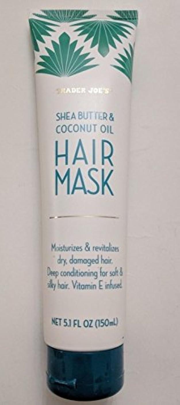 ビジター望まないカラスシアバター と ココナッツオイル の ヘアマスク by トレーダー ジョーズ Trader Joe's Shea Butter & Coconut Oil Hair Mask