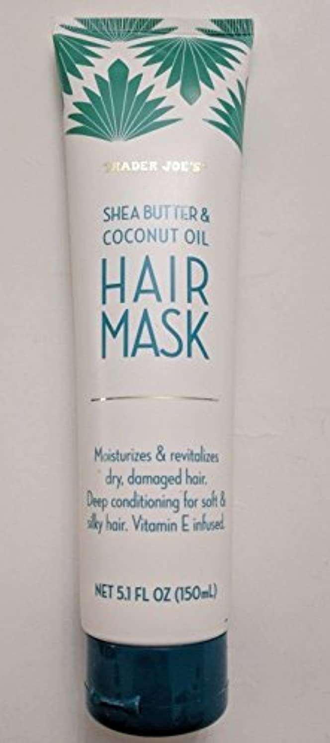 宴会喜んで女の子シアバター と ココナッツオイル の ヘアマスク by トレーダー ジョーズ Trader Joe's Shea Butter & Coconut Oil Hair Mask