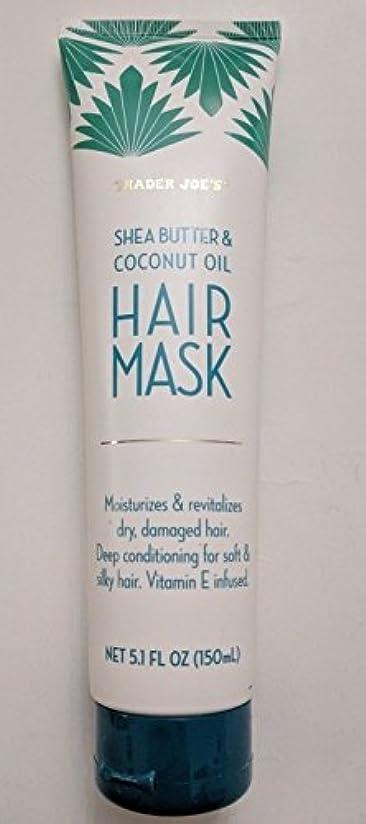 ジョリーサーバントトランスミッションシアバター と ココナッツオイル の ヘアマスク by トレーダー ジョーズ Trader Joe's Shea Butter & Coconut Oil Hair Mask