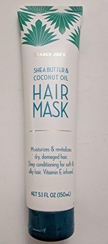 創造誰整理するシアバター と ココナッツオイル の ヘアマスク by トレーダー ジョーズ Trader Joe's Shea Butter & Coconut Oil Hair Mask