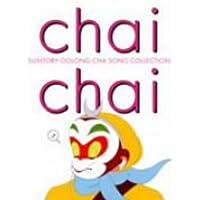 Chai Chai
