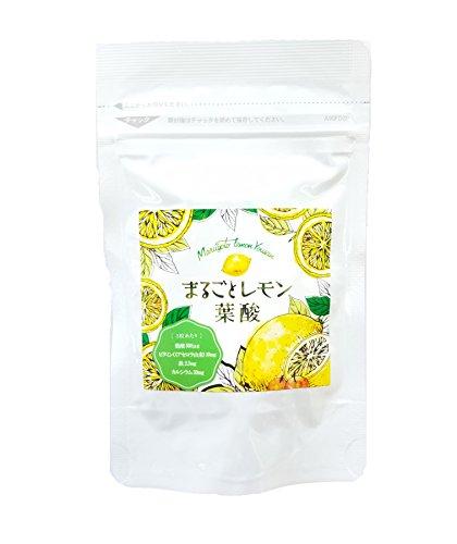 葉酸サプリメント まるごとレモン葉酸 約1か月分 90粒