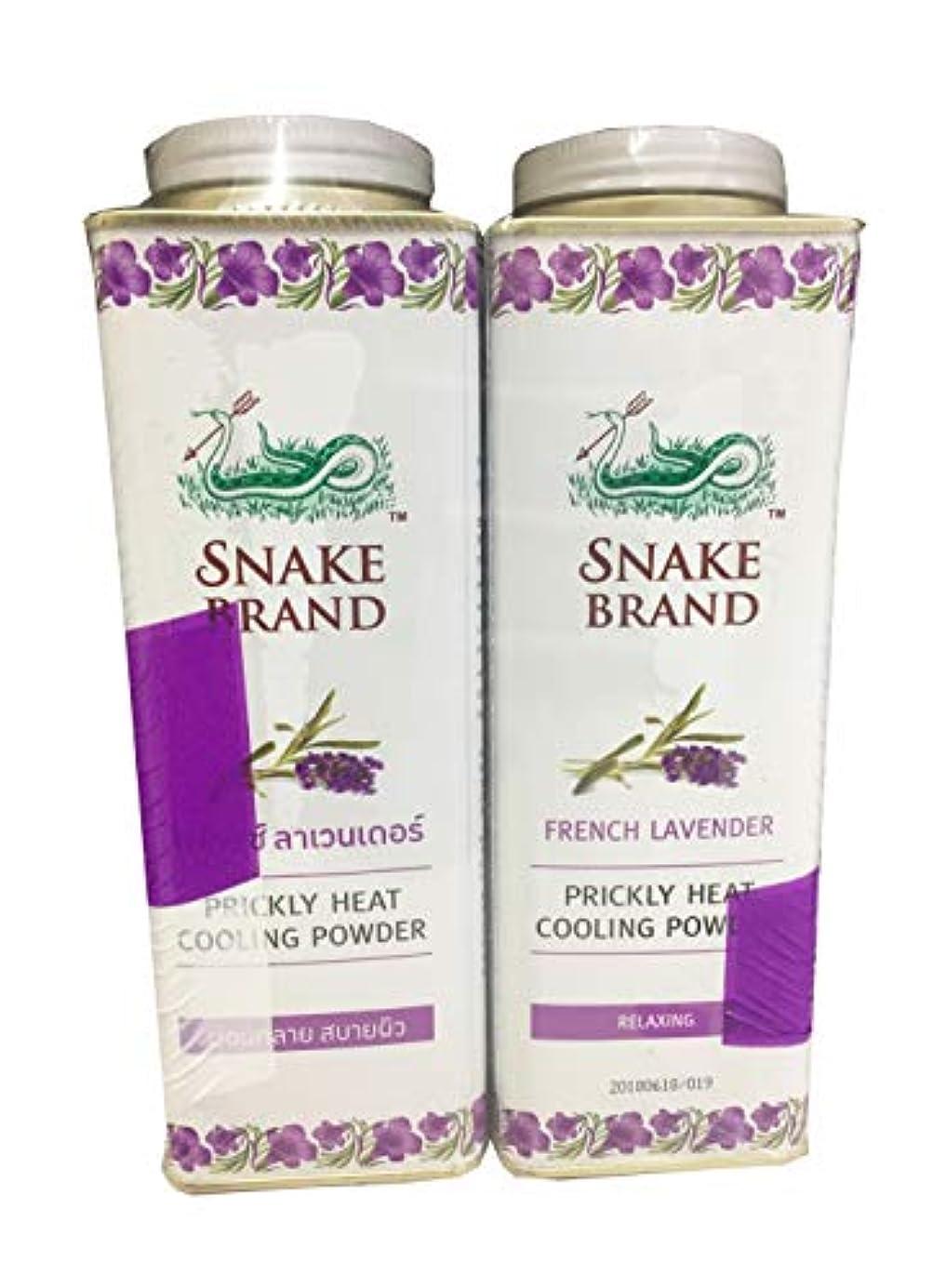 ダイエットベジタリアン以来Prickly Heat Cooling Fresh Refreshing Body Powder Skin Moisture Snake Brand French Lavender 280g X 2. 爽やかなヒートクーリング...