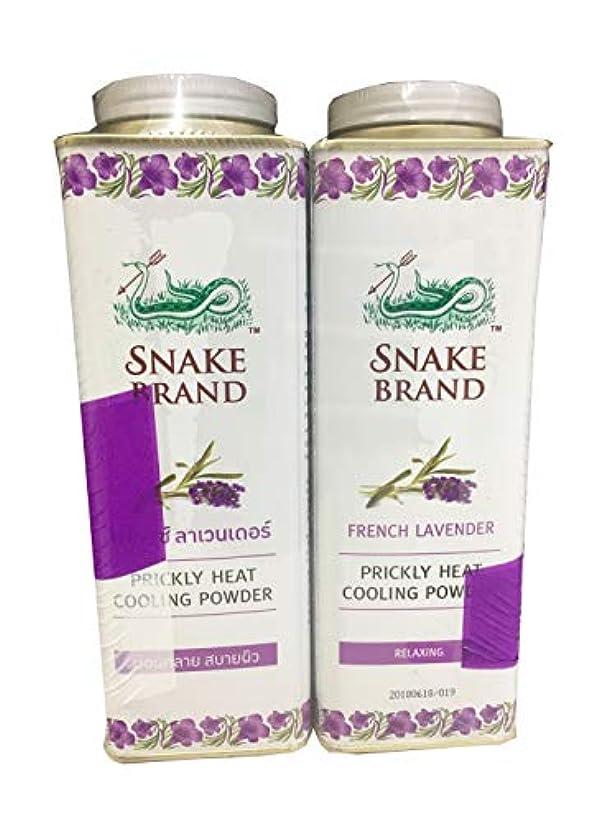 舗装する胃実証するPrickly Heat Cooling Fresh Refreshing Body Powder Skin Moisture Snake Brand French Lavender 280g X 2. 爽やかなヒートクーリング...