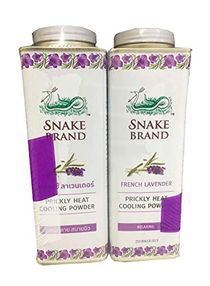 大人クロールアドバイスPrickly Heat Cooling Fresh Refreshing Body Powder Skin Moisture Snake Brand French Lavender 280g X 2. 爽やかなヒートクーリング...