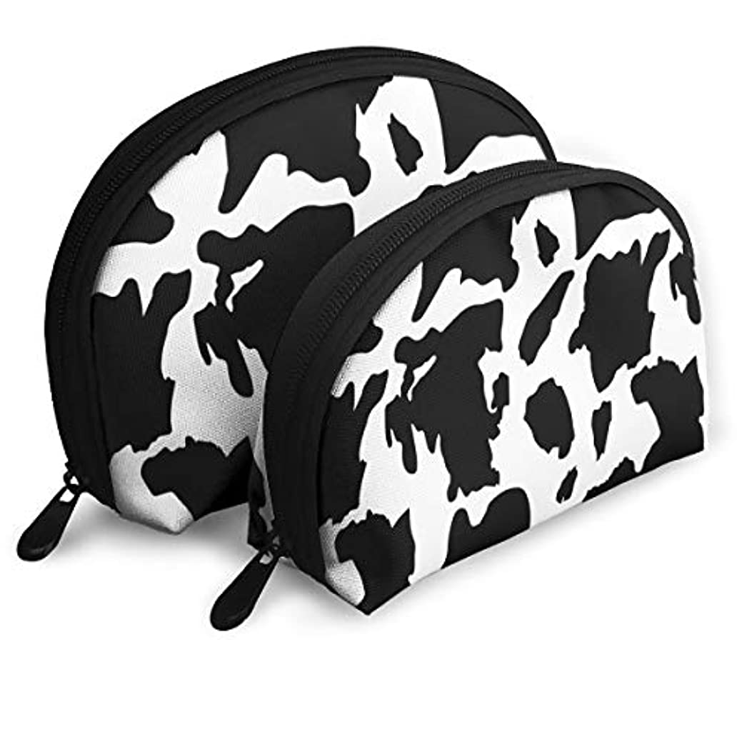 まぶしさ議題受粉者ダークドットホワイト牛柄 2個 レディース 貝類 多機能 ポータブル コスメバッグ 収納バッグ メイクポーチ コスメバッグ 収納バッグ 旅行収納バッグ電話財布 クラッチポーチ