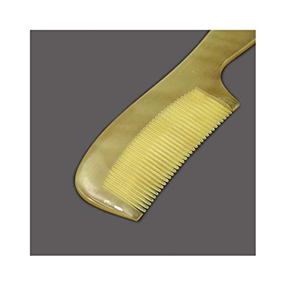 ハリウッド追い越すロッジFashianシープホーンくし細かい歯なしスタティック手作りくし、高品質の木製のカールくし ヘアケア