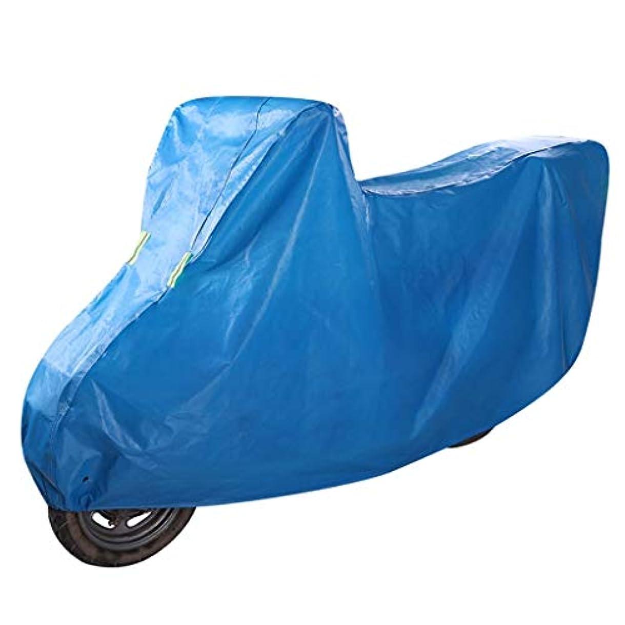 によって授業料苦痛防水バイクカバー頑丈な屋外防水アンチダストレインUV保護自転車カバーロードバイク250 cm以内の自転車に適しています