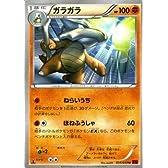 ポケモンカードXY ガラガラ 赤い閃光(PMXY8)/シングルカード
