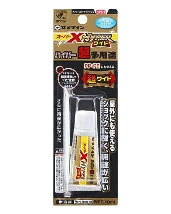 セメダイン超多用途接着剤 スーパーX HYPER 10ml ワイド AX-175