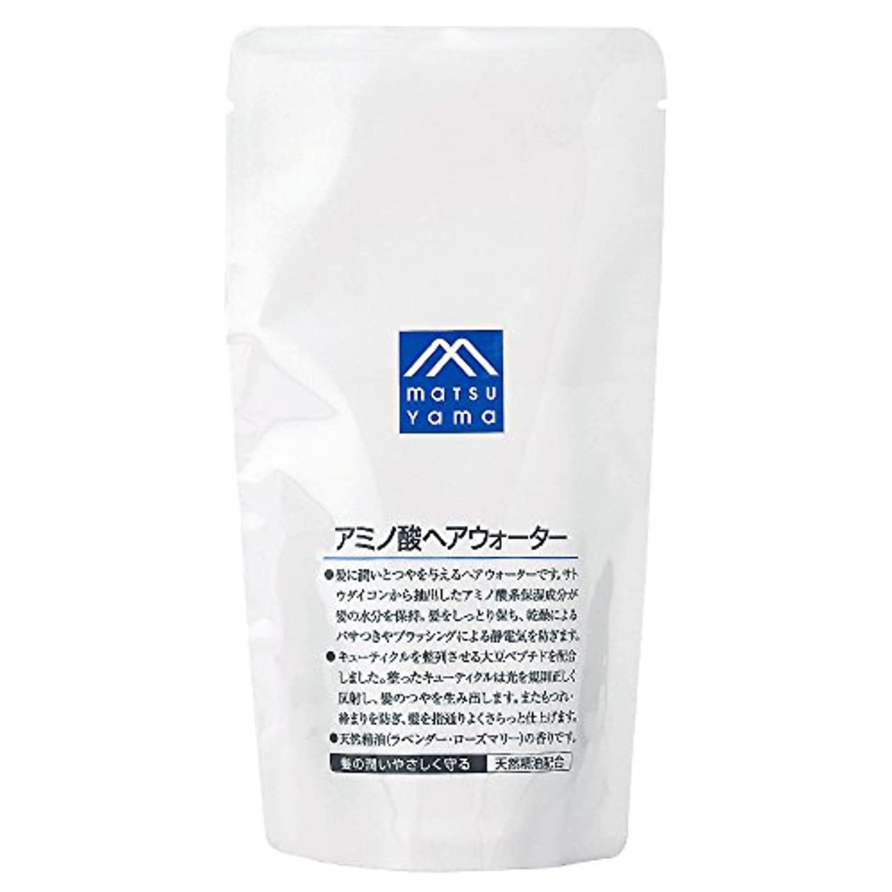 ビリー本体振るうM-mark アミノ酸ヘアウォーター詰替用