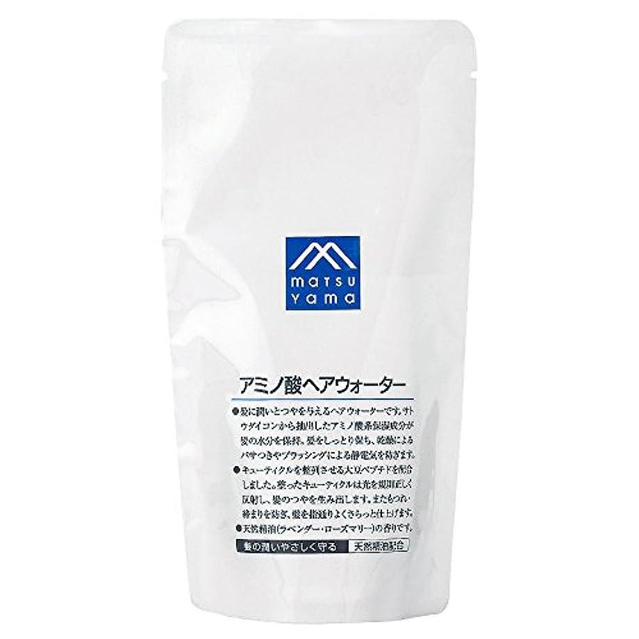 食事くるくる実用的M-mark アミノ酸ヘアウォーター詰替用