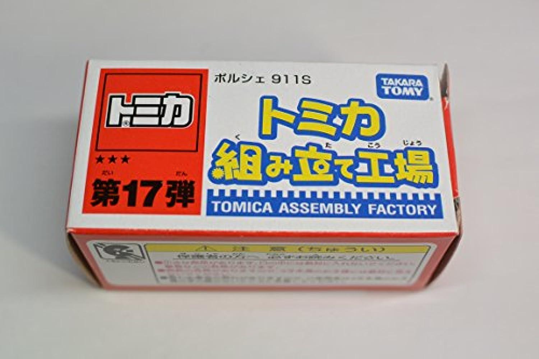 トミカ 組み立て工場 第17弾 ポルシェ 911S
