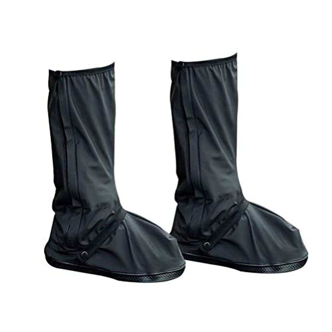 可聴変位変位VORCOOL 防水レインシューズカバーメンズレディースシューズプロテクター再使用可能なブートカバー雨の日のブーツ旅行機器(XL)