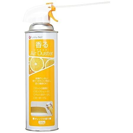 【前回激売れ!】フエルネット 香るエアダスター オレンジの香り 195円送料無料!